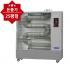 원적외선 튜브히터 MSH-110